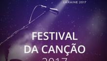 festival-da-cancao-2017-eurovision-portugal